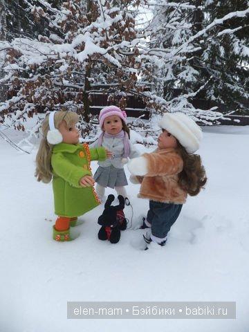 Вышли дети погулять