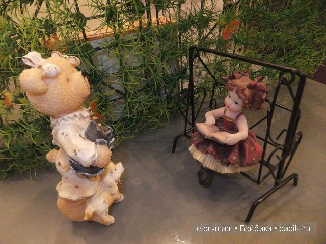 Девочка и Медведица, согласие