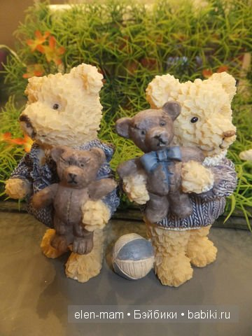 Медвежата-близнецы