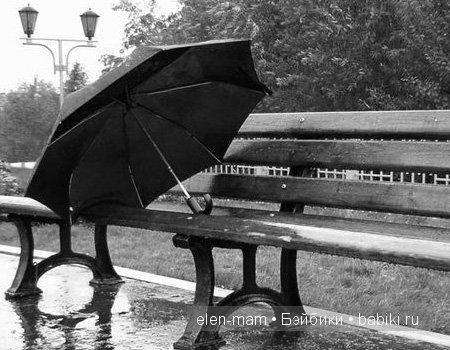 дождливая погода 2