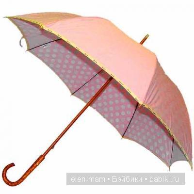 двойные зонты 2