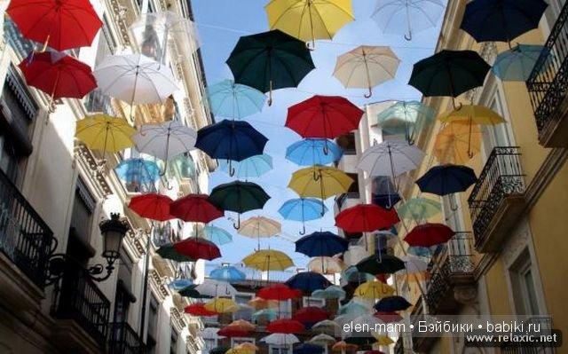 зонтики летят