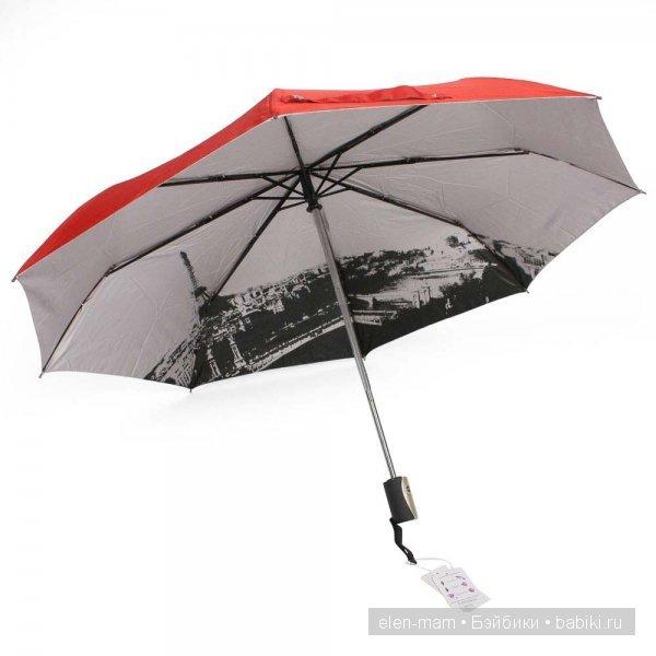 двойные зонты 5