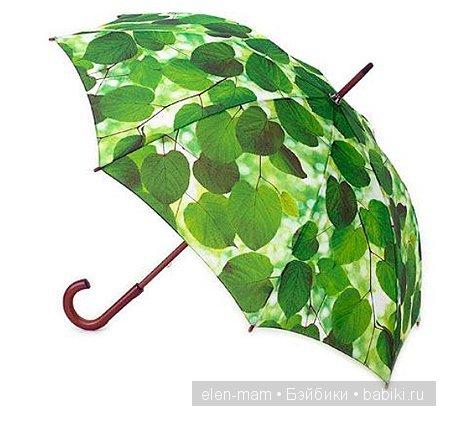 Мой зелёный зонтик