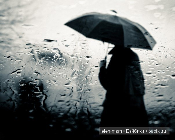дождливая погода 2=(до)