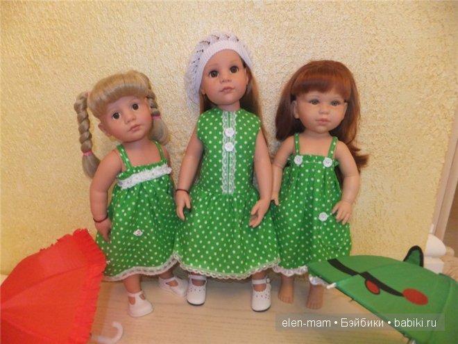 Трое, в зелёном