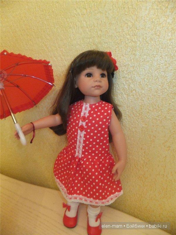 Лера, открытый зонтик