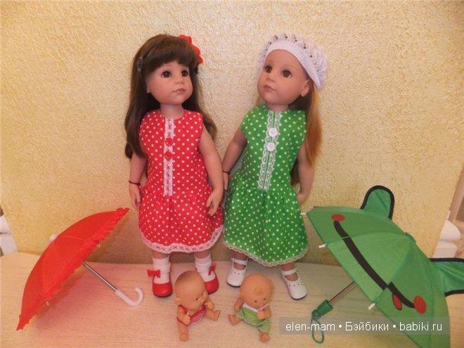 Лера и Полина вместе
