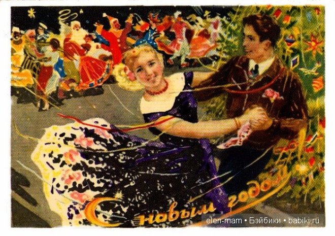 открытка 5