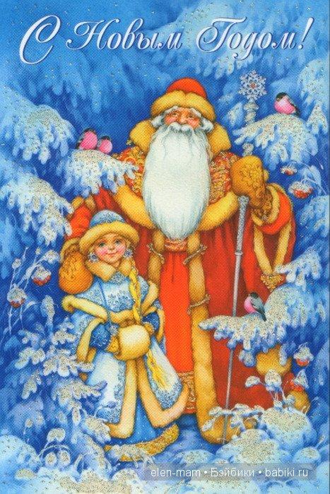 Дед Мороз и внучка 3