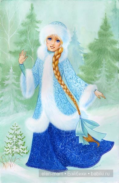 наша Снегурка 4