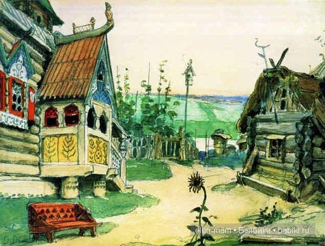 Берендеевка
