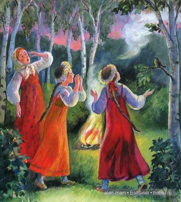 Пламя 2, гибель