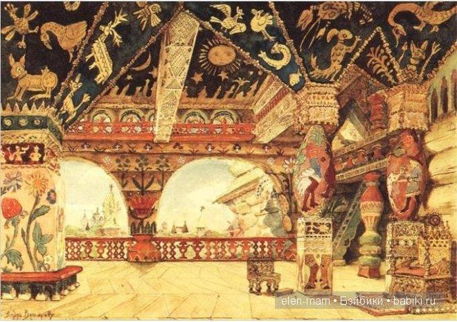 Палаты Берендея