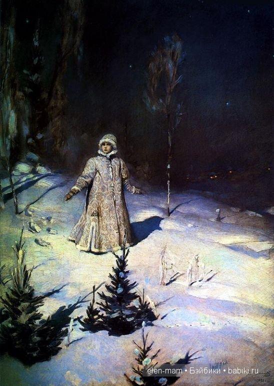 Васнецов, Снегурочка