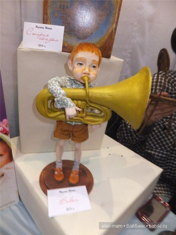 мальчик-трубач