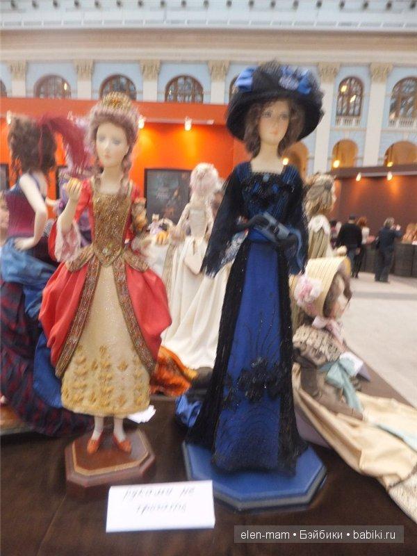 Дамы (синее платье)