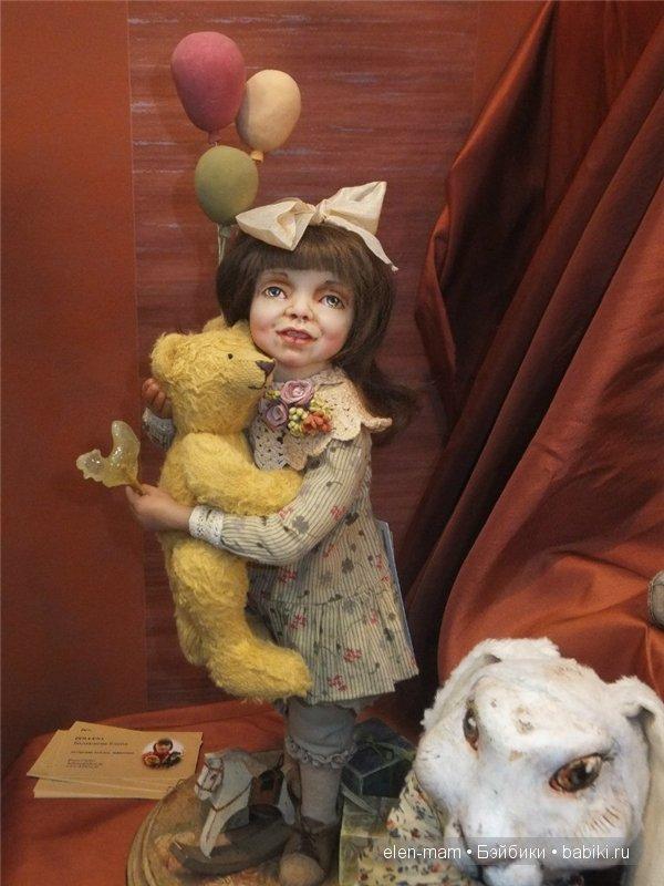 девочка с мишкой, шарики