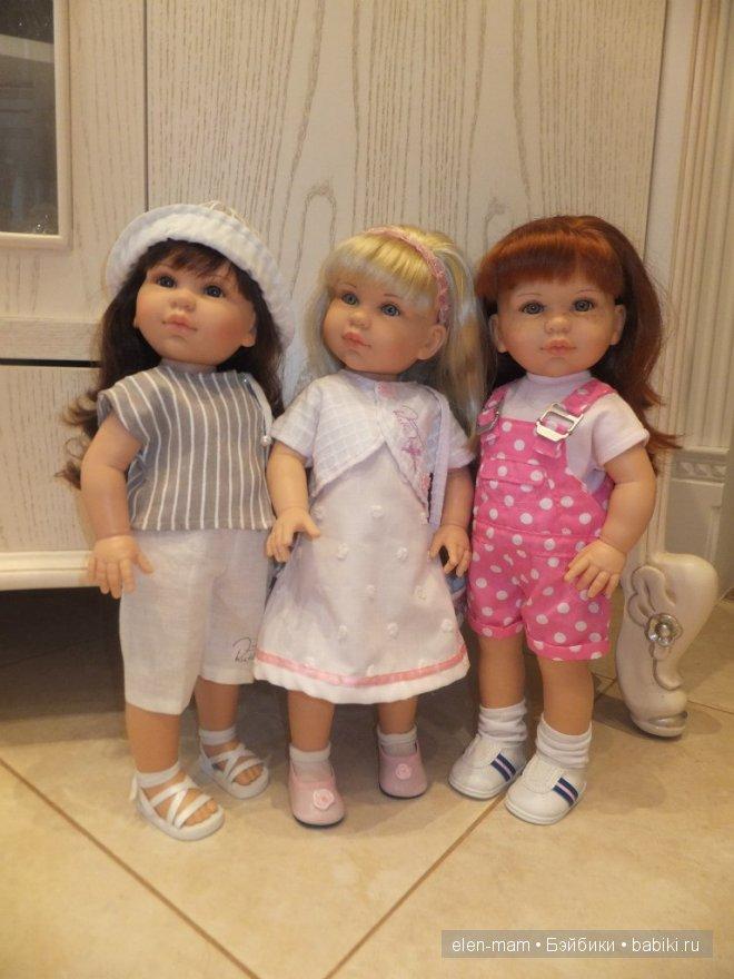 троица очаровашек
