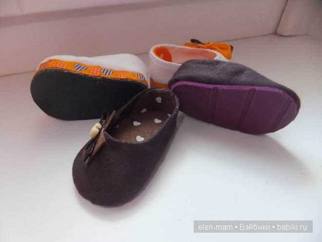 все туфли 3