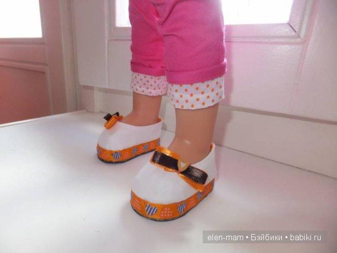 Туфли на ножках, белые