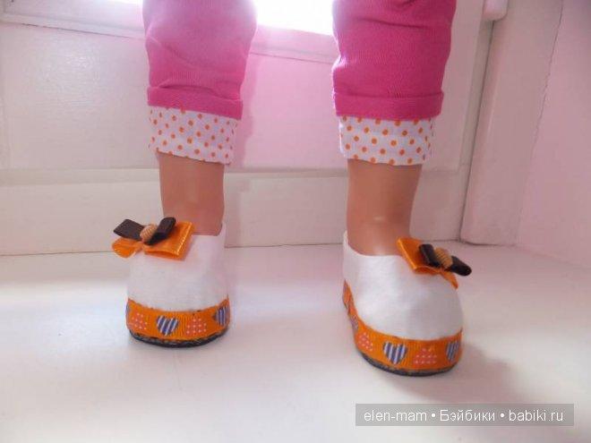Туфли на ножках, белые 2