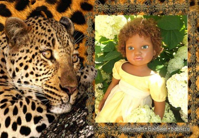 рамка Леопард