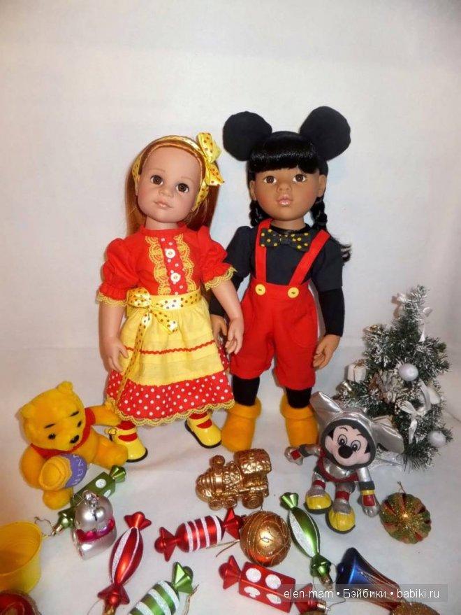 Ханни и Микки