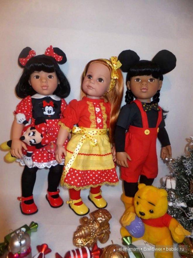 Ханни с Минни и Микки