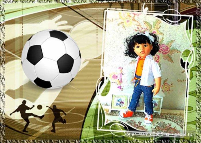 Рамка Футбол
