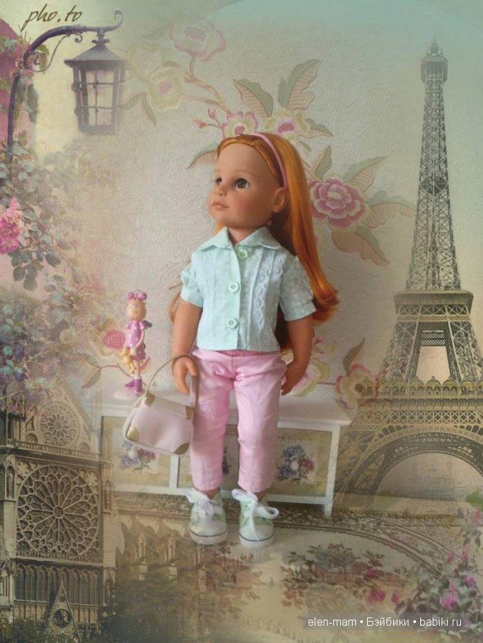 Алёнка, Рамка Париж