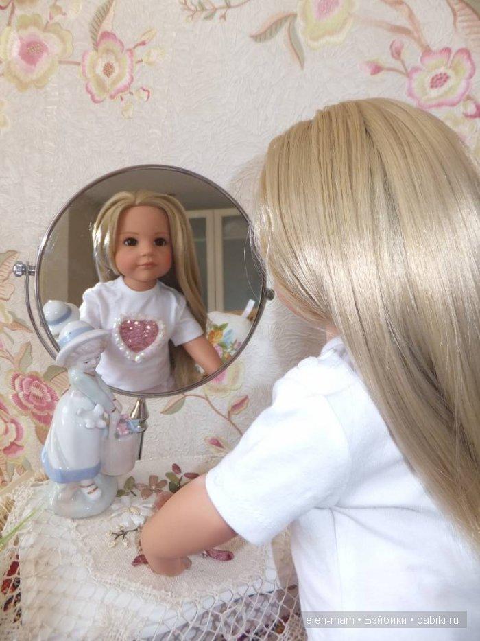 Перед зеркалом - 2