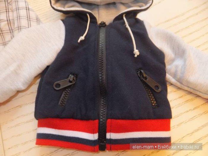 Курточка, детали