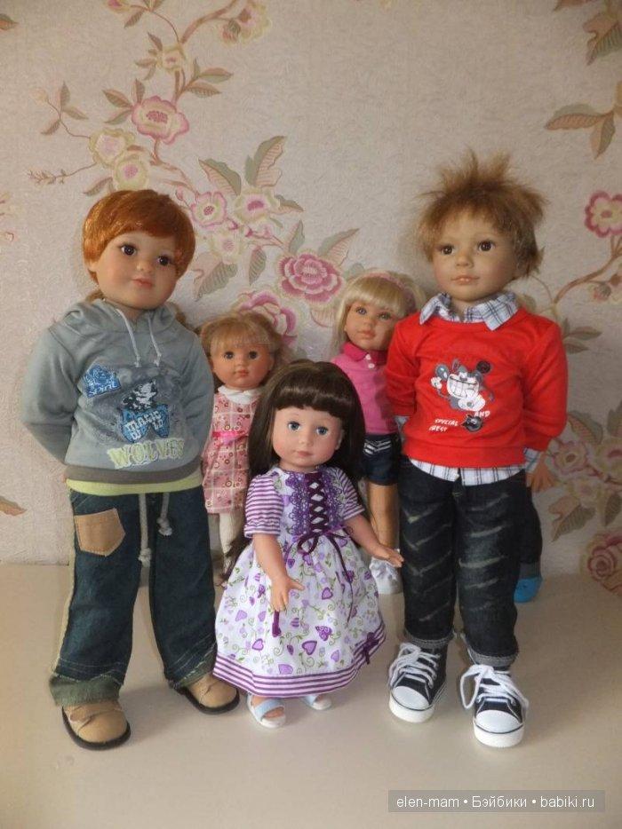 Жозефинка с братиками