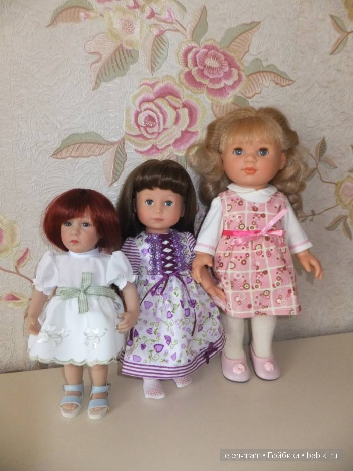 Три малышки
