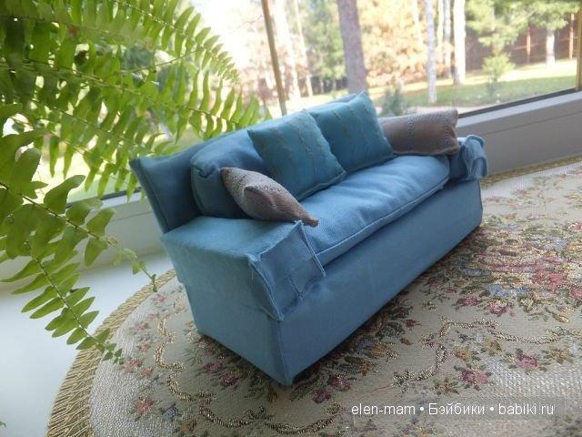 Голубой диванчик