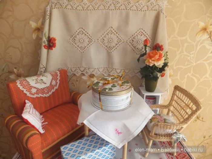 Праздничная комната
