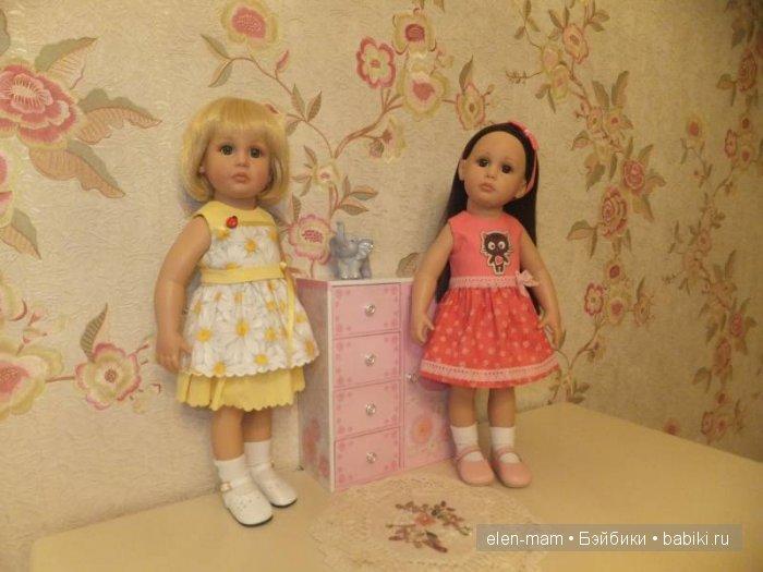 Розовый комод, Эмми и Катюшка