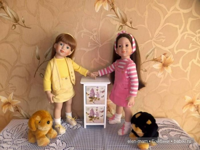 Алиса и Мара
