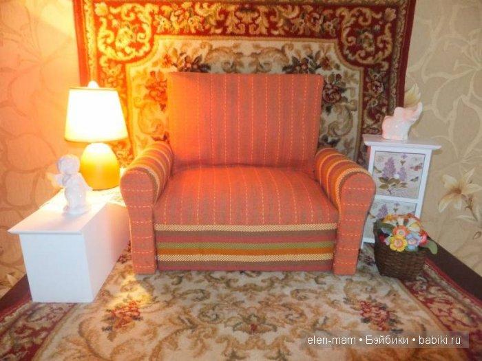 Большой диван, по другому