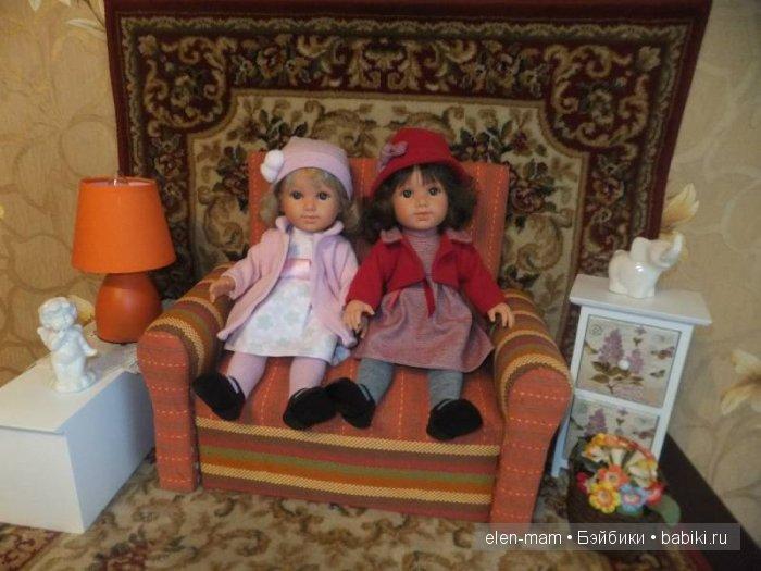 Другие куклы