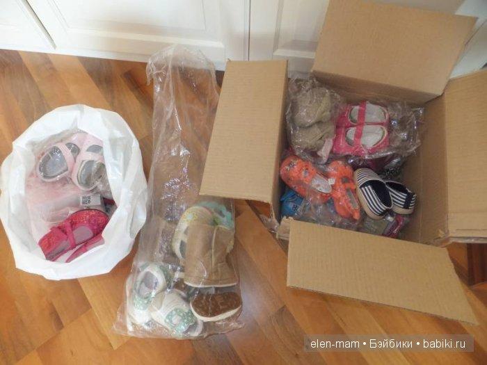 Обувь в коробках