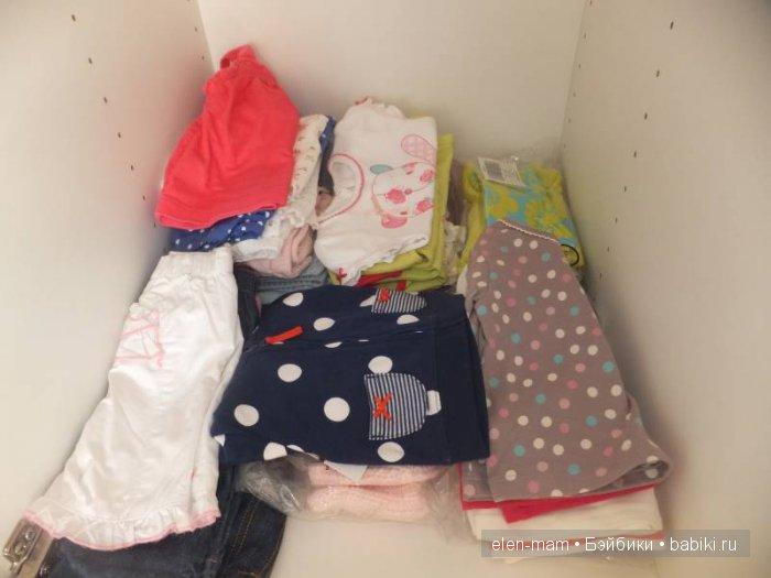 Одежда в шкафу 3