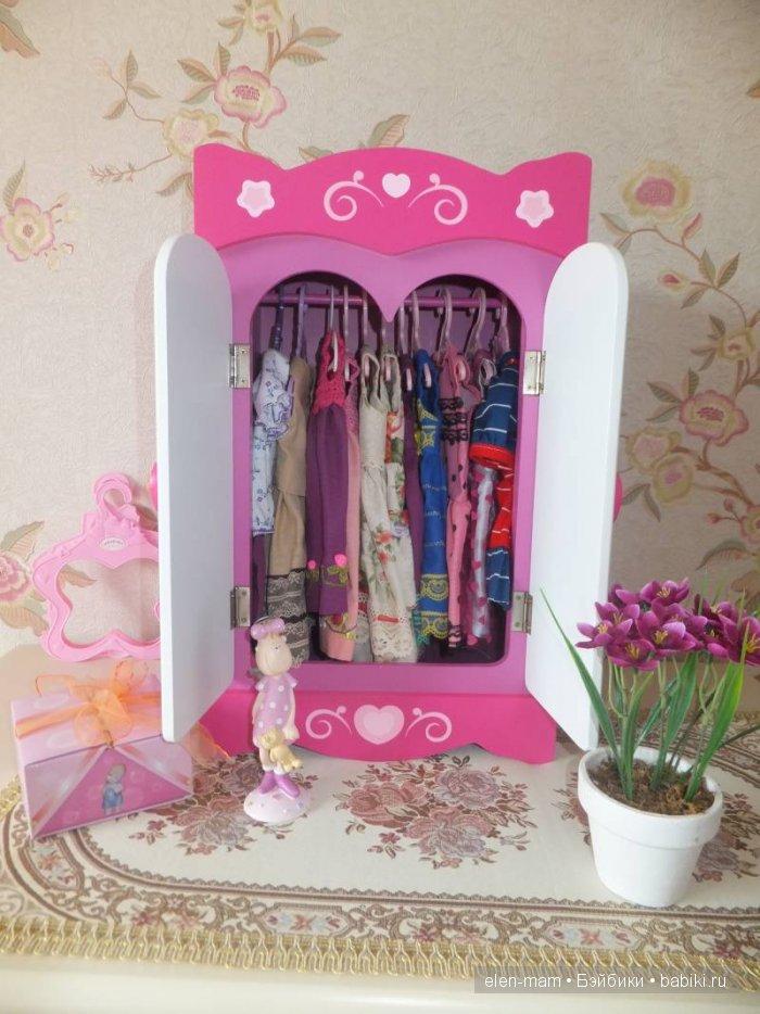 Кукольный шкаф с одеждой