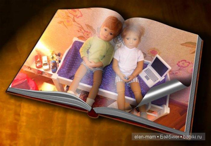 Рамка-книга