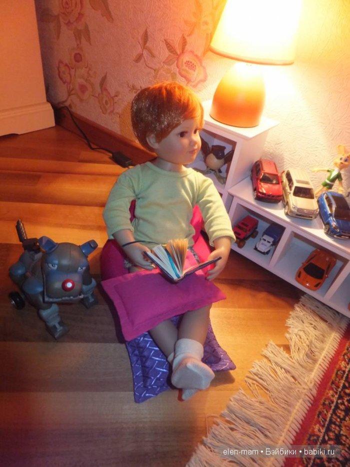 Ден с книгой