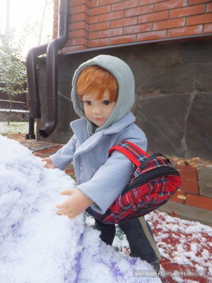 Снег, Ден