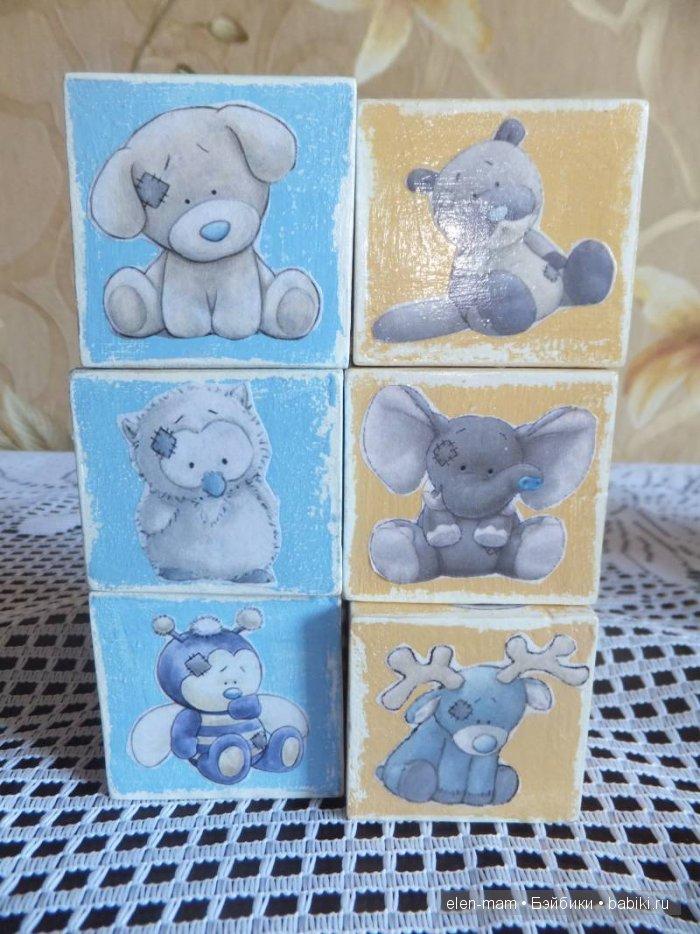 Кубики 5