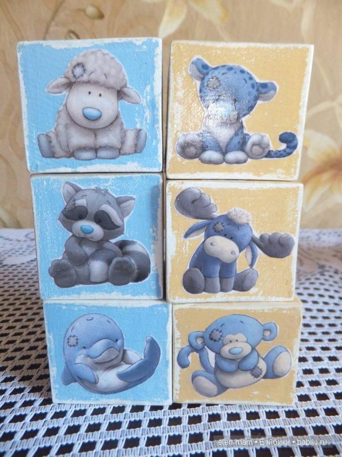 Кубики 3