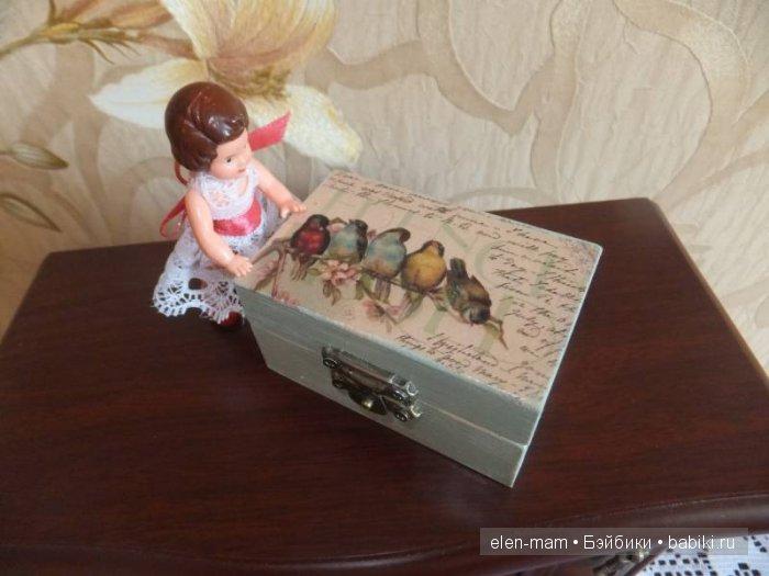 Малышка и шкатулка с птичками
